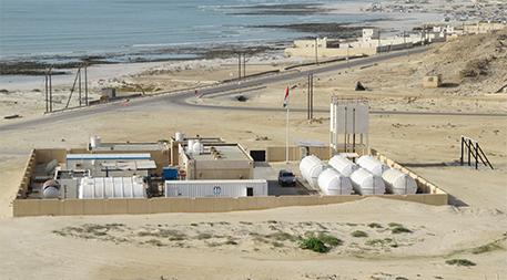 Forward osmosis desalination plant in Oman
