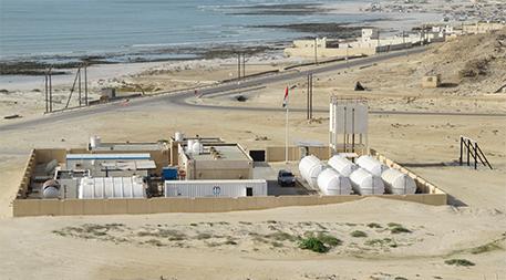 Forward osmosis desalination plant in Oman