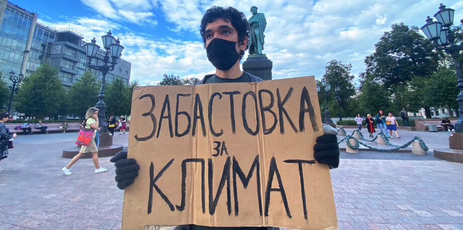 Arshak Makichyan Fridays For Future Russia